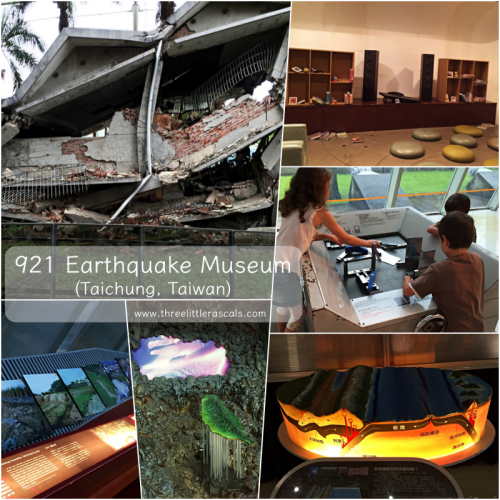 earthquake_museum_taiwan